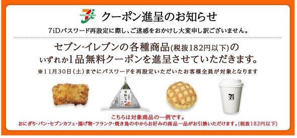 sh_coupon_00