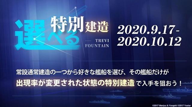 20200912215938