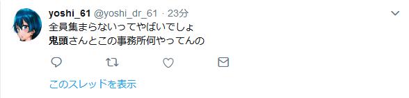 13_20190708162457402