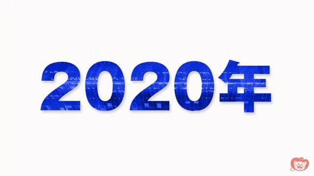 2020y01m21d_100407046