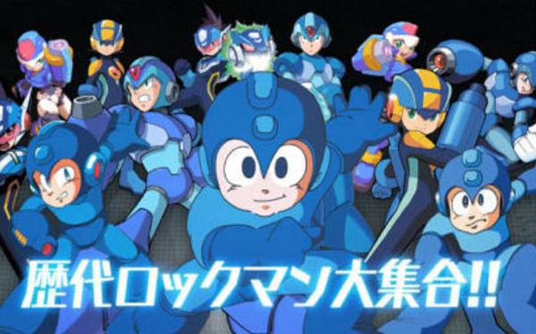 News】エンターライズ「ロックマン/ZX」「大神/ZS」パチスロ2機種検定通過!