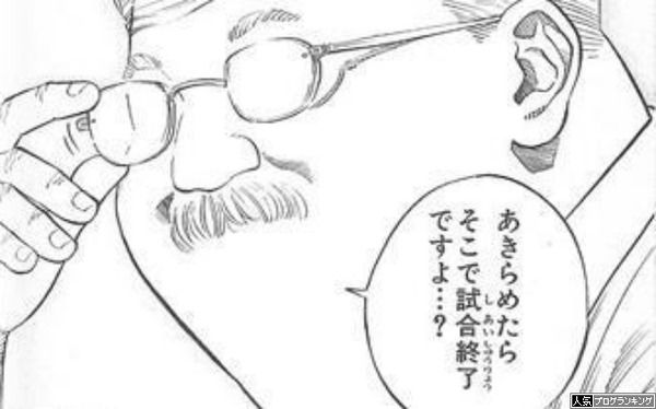 【悲報】「47万円」って取り返せる…ワケないよなぁ