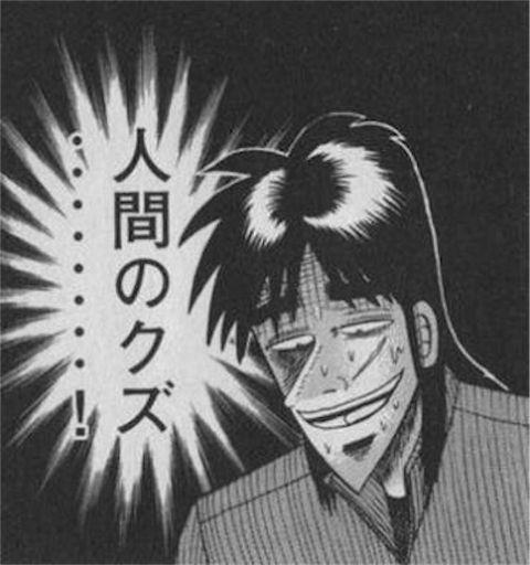 """【芸能】クロちゃん、「HIROの見舞いよりパチンコ優先」の""""クズ男""""秘話を全告白"""