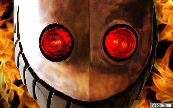 【一般入賞口】ライト版「CRリアル鬼ごっこ」の他穴入賞率は過去最高クラス!?詳細スペックも公開に!!