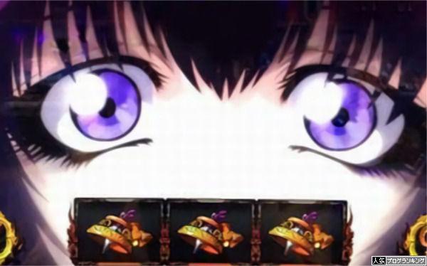 SLOT「バジリスク絆」再認定見込み!!ただ、「1台14万円かかる」模様www