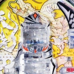 【悲報】パチンコメーカーマルホンが「P天龍∞2400」の盤面に無断で龍の絵を模写してしまい謝罪へ