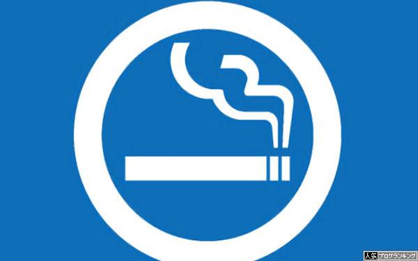 「喫煙所を備えた禁煙ホール」が増えない理由が判明!?ちょっと納得出来る答えかも!?