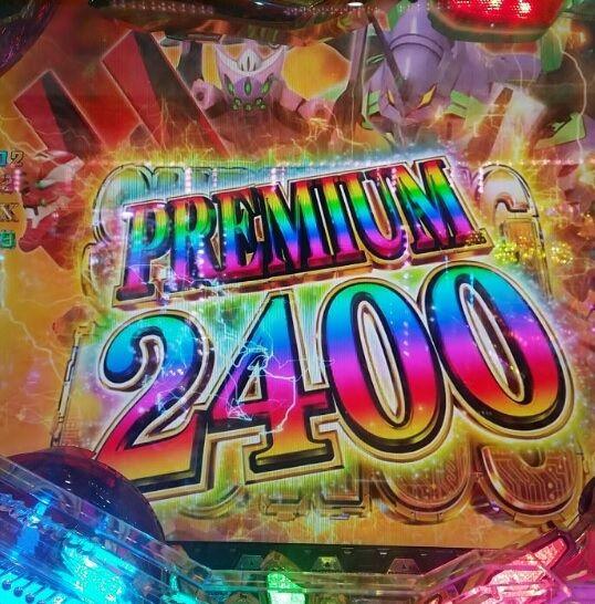 パチンコで2万使って5000発出せるか冷静に考えようぜ