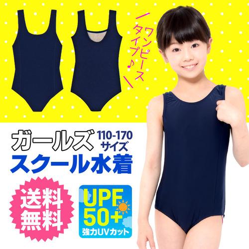 JS「エッ!スクール水着のまま授業するんですか?」→→→ エロ過ぎwwwwのサムネイル画像
