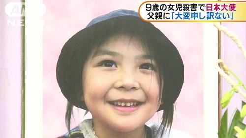 【緊急速報】千葉女児殺害事件の犯人逮捕!!!まさかの!!!(※画像あり)!のサムネイル画像