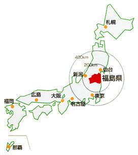 【超悲報】福島県、ガチで終わる・・・・もう、あかんレベルやん・・・・のサムネイル画像