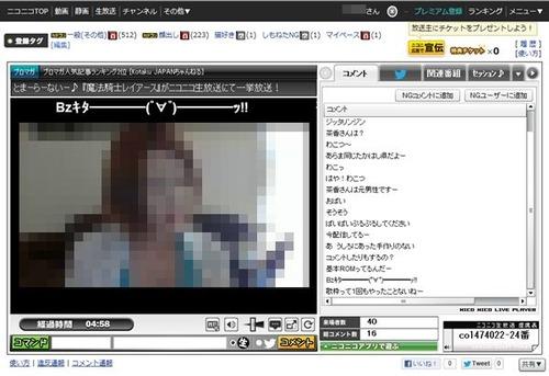 【驚愕】ニコ生で女二人で放送している片方の女を褒め続けたらwwwwwのサムネイル画像