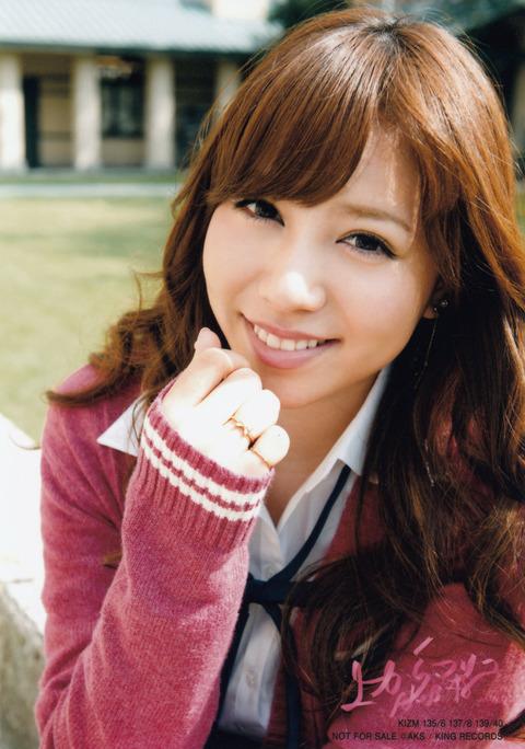 AKB48河西智美の今、現在は仕事がない!黄金伝説リタイヤが理由?画像のサムネイル画像