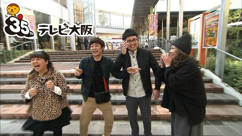 news_header_dokoiko_sub2