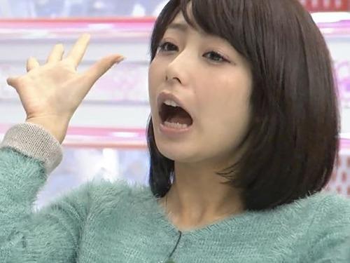 【激写】宇垣美里(Gカッフ°)、無防備な姿でwwwwwwのサムネイル画像
