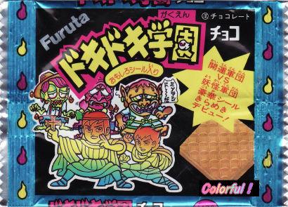 dokidoki-package-attack11-blue