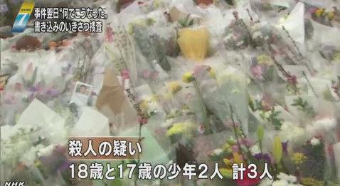 川崎中1 加害者、犯人の画像や家族、両親(父母)姉の顔写真さらに名前、住所までがネットで特定され問題視!のサムネイル画像