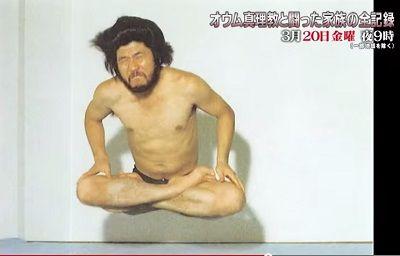 【超驚愕】麻原彰晃(62)が、死刑執行されない本当の理由wwwwwwのサムネイル画像