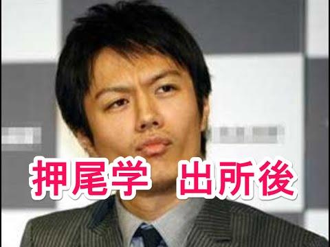 【絶望】押尾学さん(37)、ついにカミングアウト・・・これはヤバ過ぎる・・・のサムネイル画像