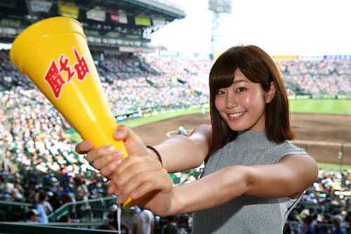 【シコ画像】稲村亜美さん、「見えてはいけない毛」が映る事故wwwwwアカンwwwwwのサムネイル画像