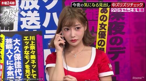 【マジか】明日花キララ「女はヤバイ。特に・・・・」→→→のサムネイル画像
