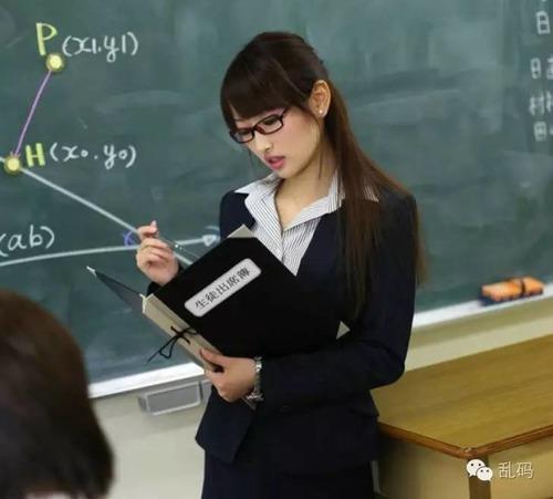 女教師(23)「小学生にカンチョーされて処じょ膜が破れた…」のサムネイル画像