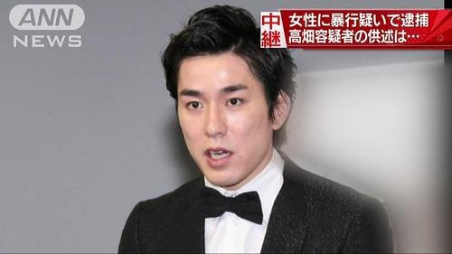 【超衝撃的】高畑裕太さん、男も好きだった件wwwwwwwのサムネイル画像