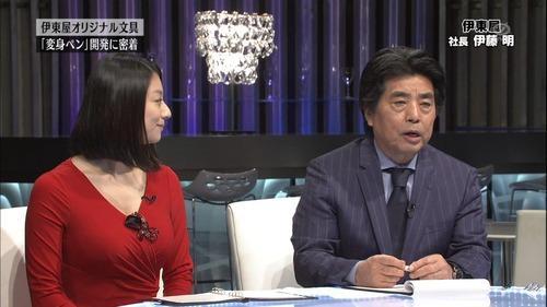 最近の小池栄子(34)の色気が、ガチでエッロいwwww(画像あり)のサムネイル画像