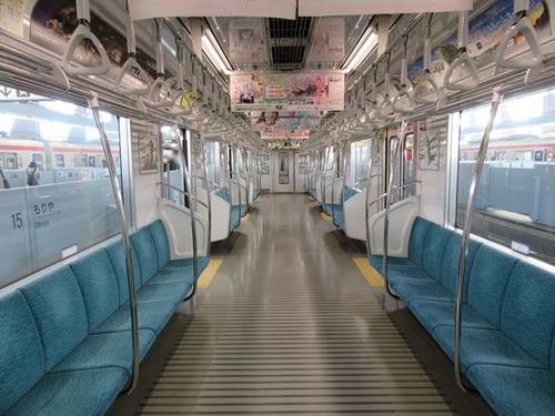 【マoコ丸見え】妊婦さん(25)、電車内でやらかすwwwwwwwのサムネイル画像