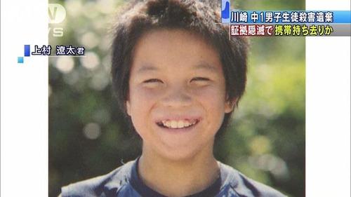 【緊急速報】川崎中1事件、あの犯人に懲役が言い渡される!!!!!のサムネイル画像