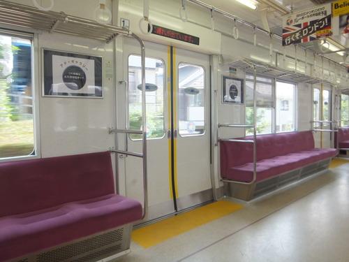 【超驚愕】電車で隣に座った女に「手マン」してみたらwwwwwのサムネイル画像
