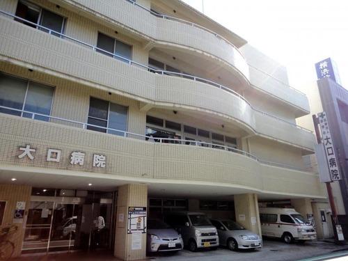 【大口病院】界面活性剤事件の犯人!!!!!!!!のサムネイル画像