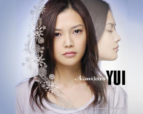 【速報】歌手のYUIさんが結婚と妊娠を発表・・・お相手は・・・のサムネイル画像