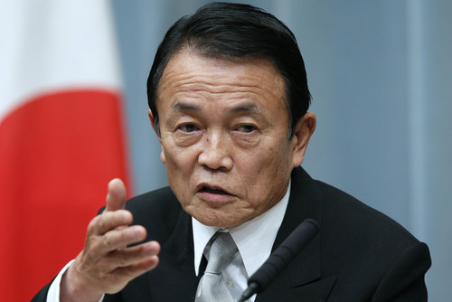 麻生太郎(75)にバースデーカード送った結果wwwwすっごい事にwwwwのサムネイル画像