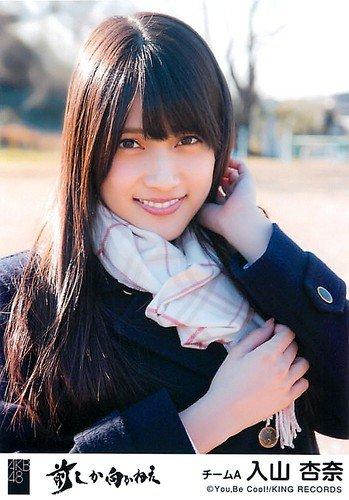 【悲報】入山杏奈の右手が、ガチでヤバイ件・・・のサムネイル画像