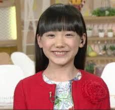 【超衝撃】芦田愛菜さん(11)、完全にメスの体になってる件wwwwあかんやろwwwww(画像)のサムネイル画像