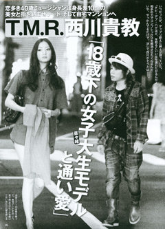 nishikawa_nanao02