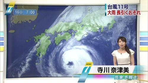 NHK、お天気アナの服装wwwwwww(画像あり)のサムネイル画像
