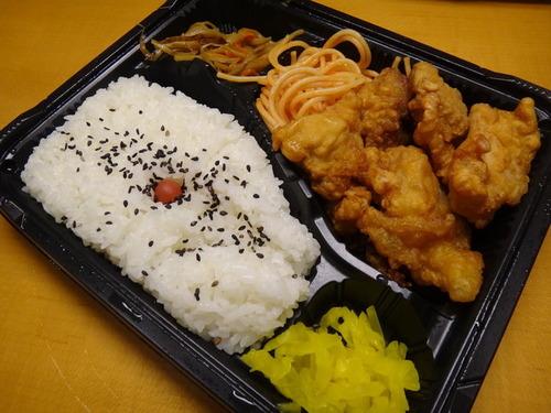 【衝撃】京都の250円弁当をご覧くださいwwwwのサムネイル画像