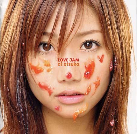 【超衝撃】大塚愛さん(34)、もう狂気しか感じない....ヤバイ.....(※画像)のサムネイル画像