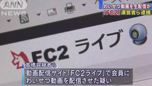 イケメン「元カノ、セフレとのハメ撮りfc2で売ったろw」→→→のサムネイル画像