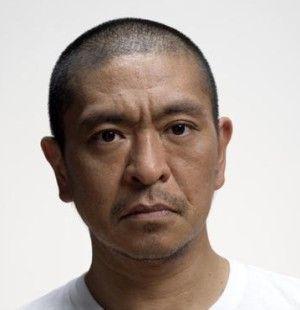 松本人志さん(52)、完全終了のお知らせ・・・もう、あかんわ・・・のサムネイル画像