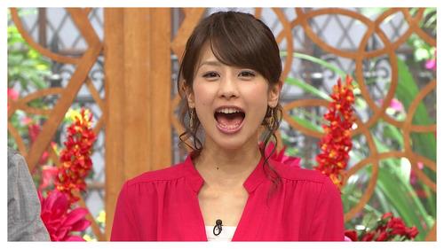 【画像】加藤綾子アナ、週間文春にwwwwやべぇぇぇwwwwwwのサムネイル画像