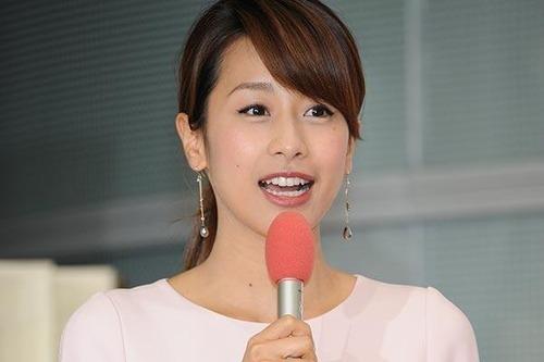 【超悲報】加藤綾子アナ、衝撃告白!!!!!!!(※画像あり)のサムネイル画像