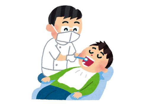 【狂気】歯科医師「ムラムラするな!チ ンコ突っ込んだろ❤」→→→ 結果wwwwのサムネイル画像
