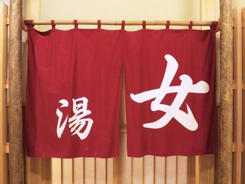 小5男児「女湯に潜入した結果!!!」→→→のサムネイル画像