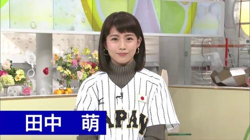 【仰天】不倫・田中萌アナの影響で夏目三久に!!!!!!!のサムネイル画像