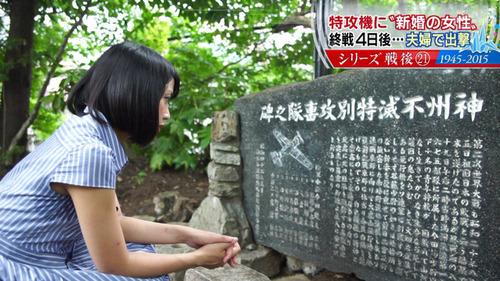 竹内由恵アナの大量ワキ汗が、ガチでやばい・・・・(※画像)のサムネイル画像