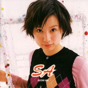 【悲報】 鈴木亜美(33)が、干された結果wwwwwのサムネイル画像