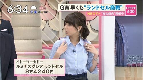 【画像】TBS宇垣美里アナのランドセル姿マジ可愛いwwwwwのサムネイル画像